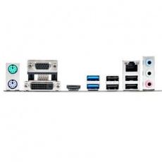 ASUS MB Sc LGA1151 H110M-R/C/SI, Intel H110, 2xDDR4, VGA, mATX